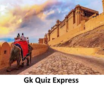 Rajasthan Gk Question in Hindi